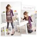 I am going to ship it softly on order about January 14 chiffon ethnic pattern tunic and three-quarter sleeve cardigan ♪◎ today