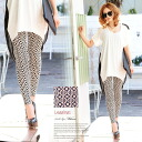 By color type-10 minutes-length pattern leggings / spats