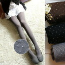 Cute adult ♪ dot x line is Cute! tights ♪ Leggings! Black & grey ☆ color tights ◎ order today 2/2 shipment plan