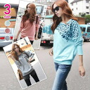 Round neckline panther pattern dolman sleeve sweat shirt tops ◆ セレカジ style