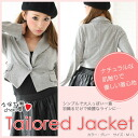 Very popular! Tailored short jackets ◆ Kubo nanase chan wear ◆ one-button ◎ order today 3/6 will ship