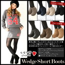 I am going to ship it on order about November 14 suede or mousse ★ bootie booties ♪ thickness bottom wedge-heel shoes ◎ today