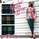 Skairchecker leggings dates stretch pants leg pain bottom skinny Pagans check ◎ order today will ship 3/30