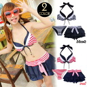 Clearance sale! I am going to ship it on order about August 27 three points of swimsuit bikini set Malin horizontal stripe stripe beach skirt Halter beach bra bottom panties ◎ today