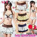 Swimwear bikini & skirt 3 piece set ♪ check and ruffle 2-stage skirt ◎ order today will ship 3/11