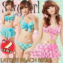 Quick dry fabric ◆ swimsuit bikini & skirt 3-piece set / check pattern Ribbon holder neck ◎ order today will ship 3/16