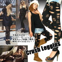 I am going to ship it on order about April 24 ROCK coordinates stretch crash leggings ◎ today