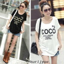 Clearance sale! I am going to ship it on order about August 8 celebrity-like casual N9 print COCO logo HOLLYWOOD extreme popularity T-shirt ☆ 3L/ cut-and-sew ◎ today