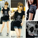 I am going to ship it shiningly on order about August 4 bijou ☆ spangles skeleton pattern scull T-shirt ☆ LL~4L ◎ today