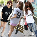 I am going to ship it on order about July 28 before and after celebrity-like casual / short sleeves parka T-shirt N9 print COCO logo HOLLYWOOD ◎ today
