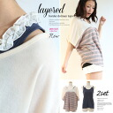 I am going to ship it on order about April 1 ♪ color horizontal stripe pear place tops ◎ today with frill tank