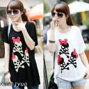 I am going to ship it on order about May 7 scull X ribbon, short sleeves T-shirt tunic tops ◎ today