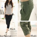 Length cropped pants, relaxed casual ◎ order today will ship 1/19