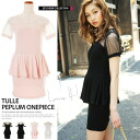 I am going to ship it on order about December 17 puff sleeve ★ dot pattern Tulle reshuffling peplum one piece mini-10P10Dec13 ◎ today