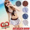 Bi-coloured dots and polka-dot / bra & shorts-skirt / bikini swimsuit 3 pieces: order today will ship 2/10