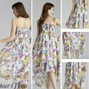 I am going to ship it on order about January 23 raise of wages top floral design chiffon maxiskirt one piece ◎ today
