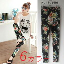 I am going to ship it on order about January 20 floral design leggings underwear / spats / rose / button 10P10Dec13 ◎ today
