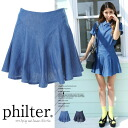 I am going to ship it on order about March 26 philter ★ denim flared skirt / denim miniskirt ◎ today