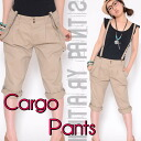 Cargo pants with suspenders ◎ order today will ship 1/20