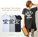 I am going to ship it on order about April 2 big tail Boys T-shirt one piece / tunic / tops ◎ today