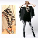 Monotone ☆ timetable check 9 minutes-length leggings ☆ spats ◎ order today 6/22 will ship
