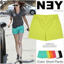 I am going to ship it on order about May 7 vivid neon color ★♪ stretch color twill short pants / show Bakery ◎ today