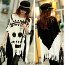 I am going to ship it on order about May 7 super individual monotone fringe dolman tunic cut-and-sew ◎ today belonging to