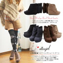 Thick bottom wedgsawlusharling short boots and booties ◎ order today will ship 11/27