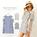 I am going to ship it on order about January 14 stripe shoulder difference flare one piece tunic, A-line ◎ today