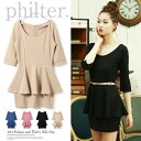 Punch material ♪ 7 minutes sleeve pepramutaytoinpeacemini / peplum flare /philter ◎ order today will ship 2/17