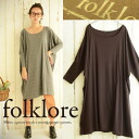 I am going to ship it on order about May 8 folklore( folklore) original dolman one piece / Shin pull BIG silhouette ◎ today