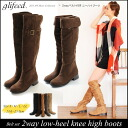 glifeed ★ 2WAY ★ bertedniawhiboot boots beautiful legs-effect leg length for silhouette: order today will ship 5/1