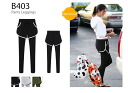 [JN] leggings with shorts sport & casual ◎ order today will ship 11/27