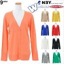 NEY ★ nitrong length long-sleeved Cardigan in washing machine washable!
