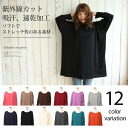 Clearance sale! The [12Color] size grain. I am going to ship it on order about July 31 plain fabric dolman sleeve T-shirt one piece ◎ today