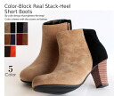 I am going to ship it on order about April 30 current stack heel by color bootie booties ◎ today