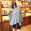 Clearance sale! I am going to ship it on order about August 21 ゆる silhouette poncho parka tops gray ◎ today