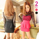 I am going to ship it on order about December 18 see-through race reshuffling, peplum Mini One peace ◎ today