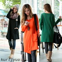 I am going to ship it on order about March 25 tunic one piece ◎ today with asymmetric & front slit