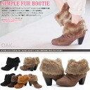Fluffy heels short boots with fur ◎ order today will ship 5/13