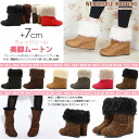 Clearance sale! I am going to ship it on order about July 28 wedge-heel shoes ◎ today of 2WAY lapel fur mouton boots /7cm