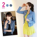 Peplum design stand collar denim jacket