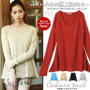 philter ★ A line free long sleeve nittunictops-simple plain & fancy cashmere ♪ ◎ order today will ship 12/5