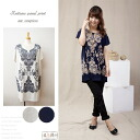 I am going to ship it on order about December 19 panel print knit so short sleeves one piece tunic 10P30Nov13 ◎ today