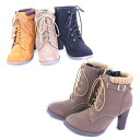 I am going to ship it on order about January 21 10P10Dec13 ◎ today with the race up bootie 9cm heel suede boots knit & belt