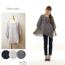 I am going to ship it on order about January 9 irregular hem tunic / long sleeves dolman pullover ◎ today