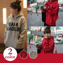 Clearance sale! I am going to ship it on order about September 10 logo parka trainer tops sweat shirt casual ◎ today