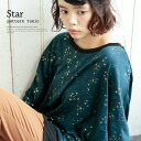 It is a dolman relaxedly. I am going to ship it on order about May 8 patterned stars print tunic / one piece / tunic / stretch ◎ today