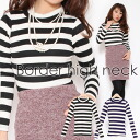 I am going to ship it on order about January 17 horizontal stripe high neck tops ◎ today