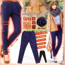I am going to ship it on order about January 23 back raising sarouel pants tapered pants long underwear casual ♪◎ today